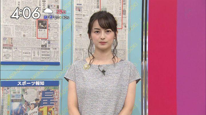 yamamotoerika20170828_04.jpg