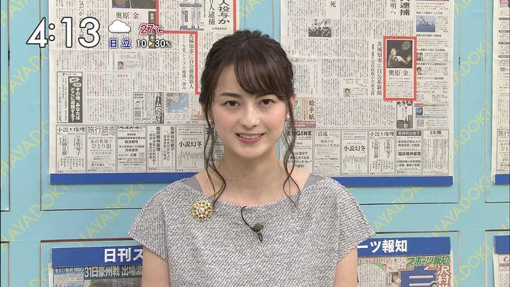 yamamotoerika20170828_08.jpg