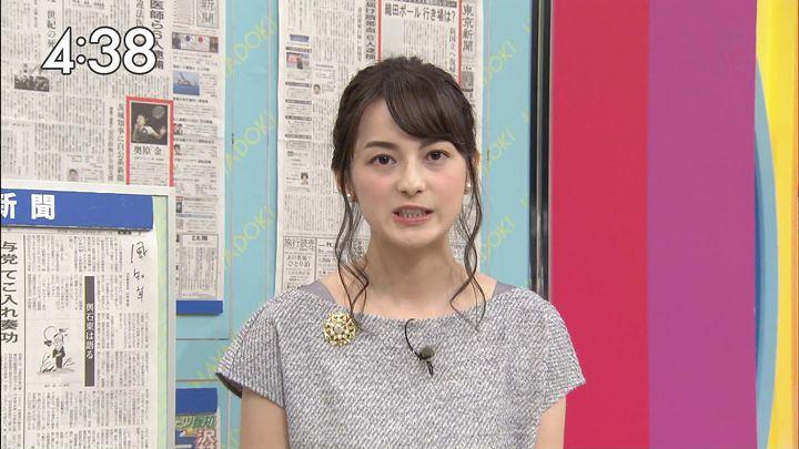 yamamotoerika20170828_10.jpg