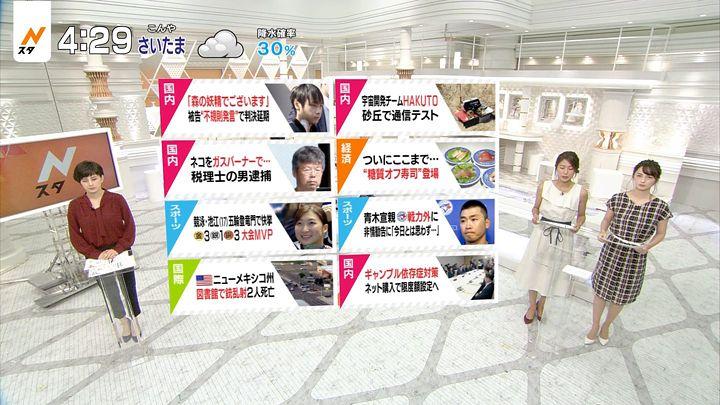 yamamotoerika20170829_01.jpg