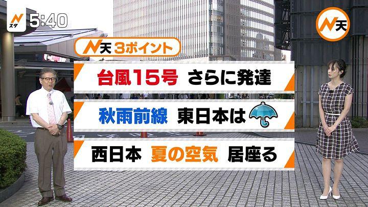 yamamotoerika20170829_07.jpg