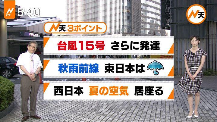 yamamotoerika20170829_08.jpg
