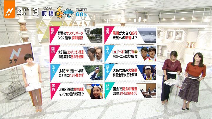 yamamotoerika20170830_01.jpg
