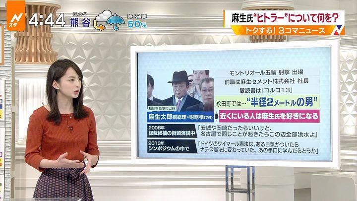 yamamotoerika20170830_03.jpg
