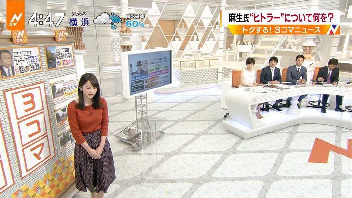 yamamotoerika20170830_07.jpg