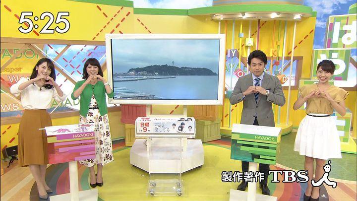 2017年09月04日山本恵里伽の画像12枚目