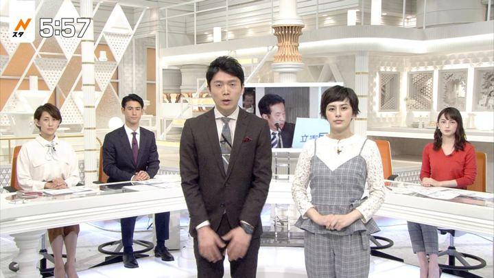 2017年10月02日山本恵里伽の画像11枚目