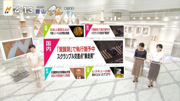 2017年10月04日山本恵里伽の画像01枚目