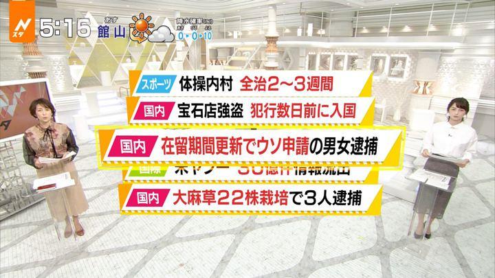 2017年10月04日山本恵里伽の画像04枚目