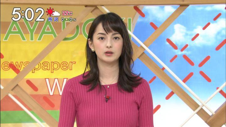 2017年10月09日山本恵里伽の画像02枚目