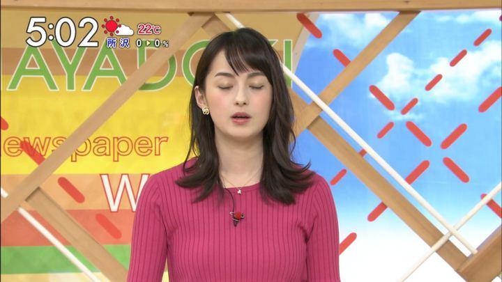 2017年10月09日山本恵里伽の画像03枚目