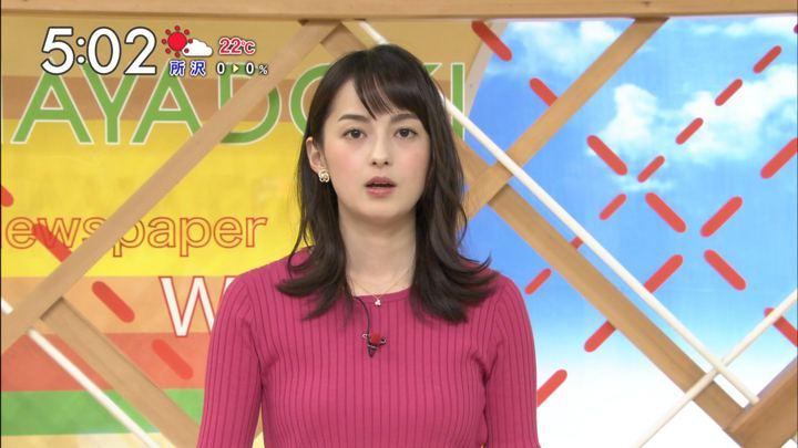 2017年10月09日山本恵里伽の画像04枚目