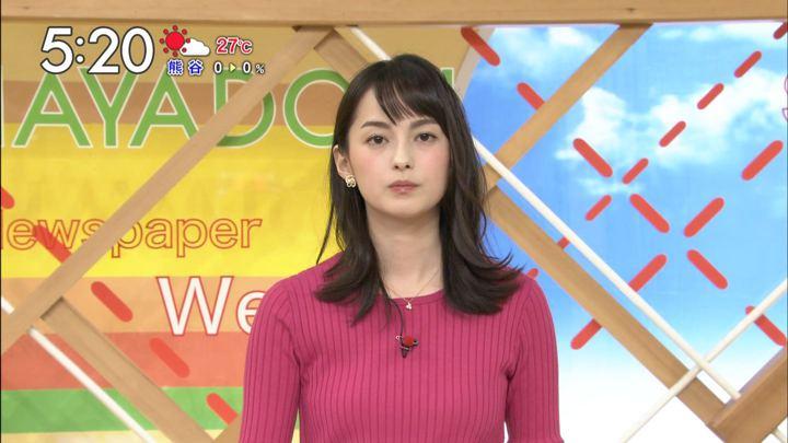 2017年10月09日山本恵里伽の画像14枚目
