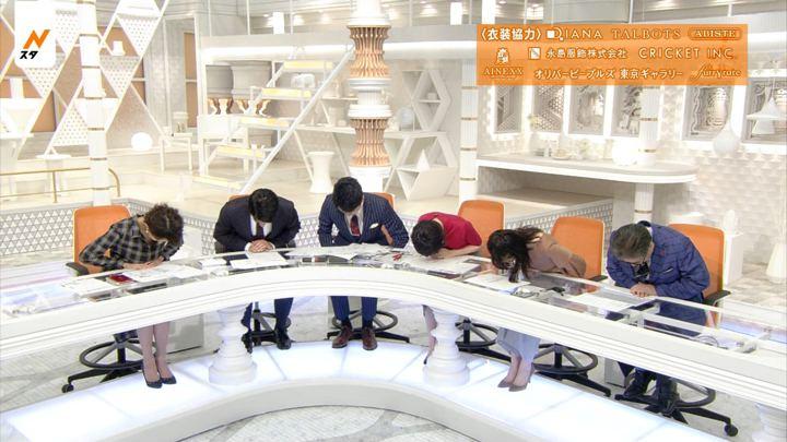 2017年10月09日山本恵里伽の画像37枚目
