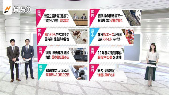 2017年10月10日山本恵里伽の画像11枚目