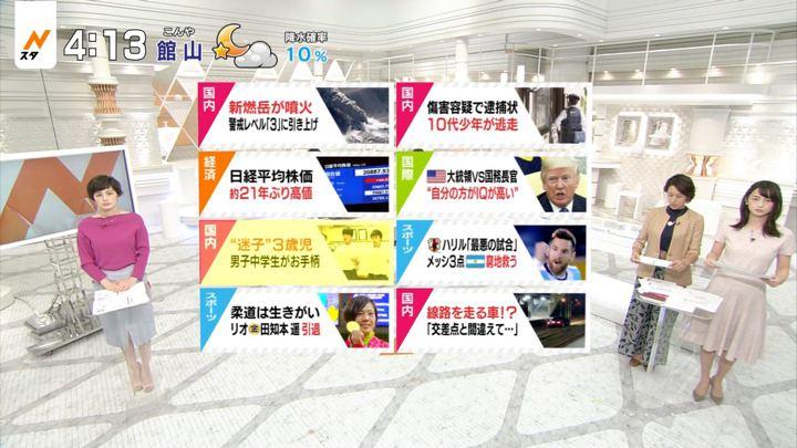 2017年10月11日山本恵里伽の画像02枚目