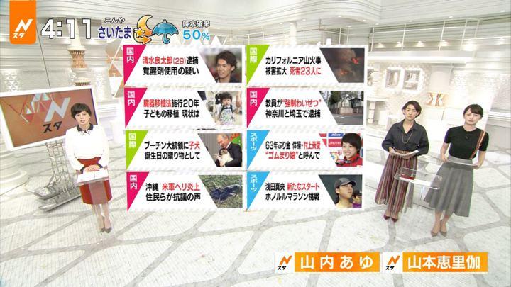 2017年10月12日山本恵里伽の画像01枚目
