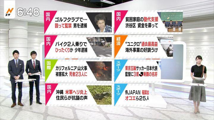2017年10月12日山本恵里伽の画像29枚目