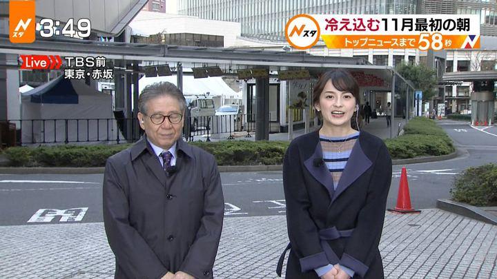 2017年10月31日山本恵里伽の画像01枚目