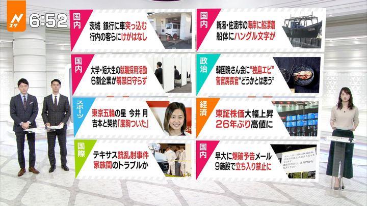 2017年11月07日山本恵里伽の画像20枚目