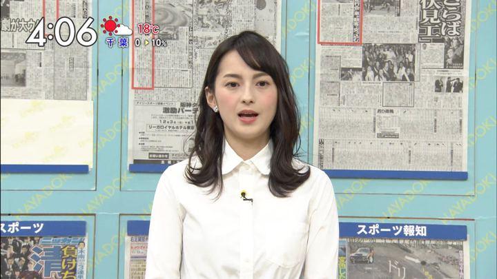 2017年11月13日山本恵里伽の画像03枚目