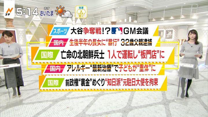 2017年11月14日山本恵里伽の画像03枚目