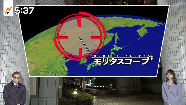 2017年11月14日山本恵里伽の画像07枚目
