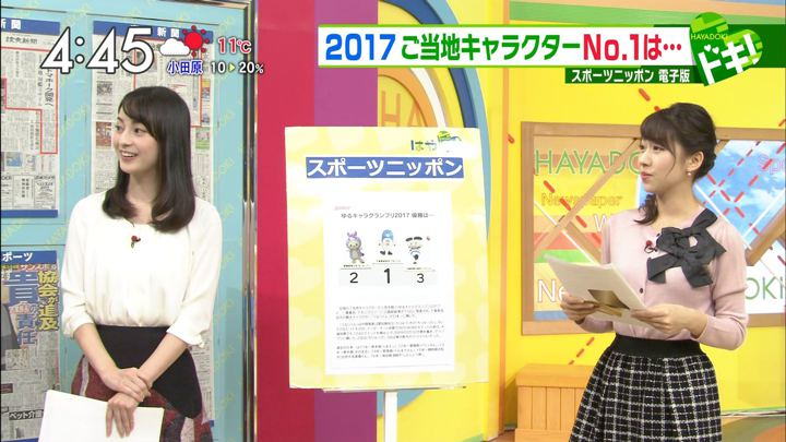 2017年11月20日山本恵里伽の画像26枚目