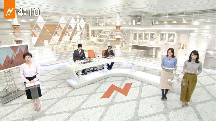2017年11月30日山本恵里伽の画像01枚目