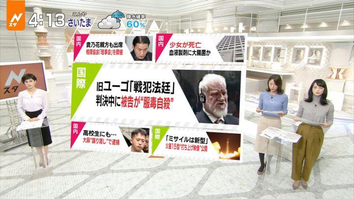 2017年11月30日山本恵里伽の画像03枚目