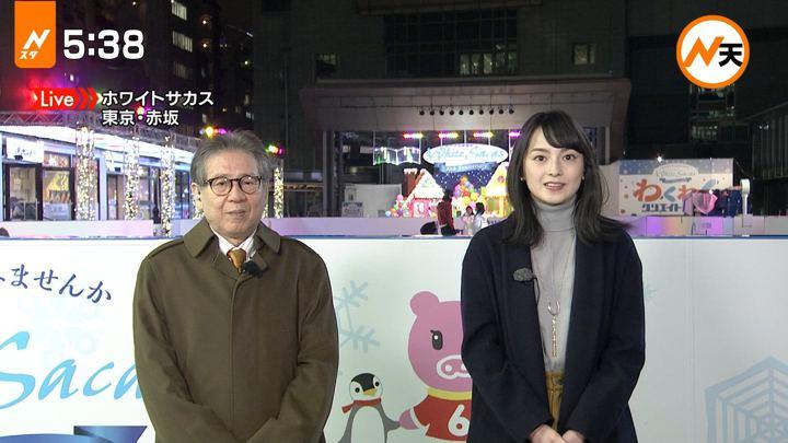 2017年11月30日山本恵里伽の画像08枚目