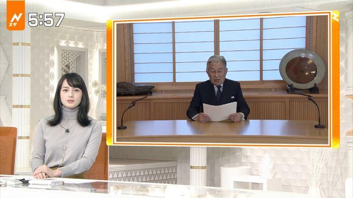 2017年11月30日山本恵里伽の画像14枚目