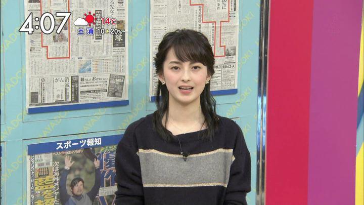 2017年12月04日山本恵里伽の画像03枚目