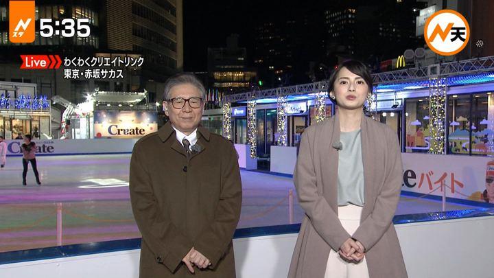 2017年12月05日山本恵里伽の画像05枚目