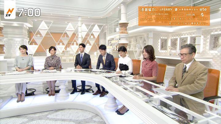 2017年12月05日山本恵里伽の画像14枚目