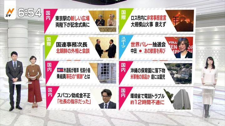 2017年12月07日山本恵里伽の画像34枚目