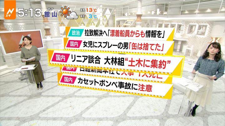 2017年12月21日山本恵里伽の画像03枚目