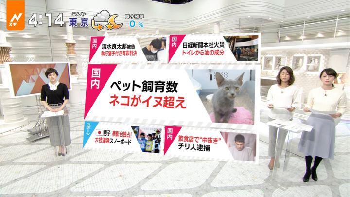 2017年12月22日山本恵里伽の画像02枚目