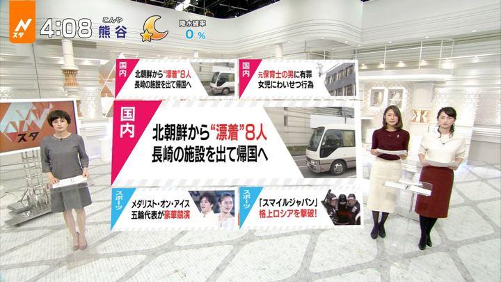 2017年12月26日山本恵里伽の画像02枚目