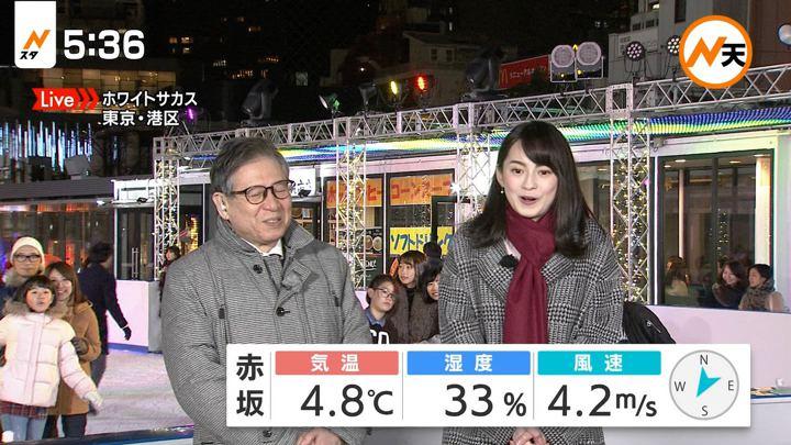 2017年12月27日山本恵里伽の画像15枚目