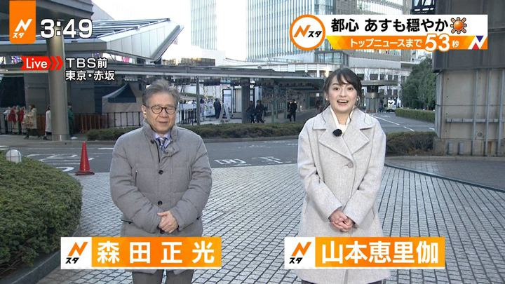 2017年12月28日山本恵里伽の画像01枚目