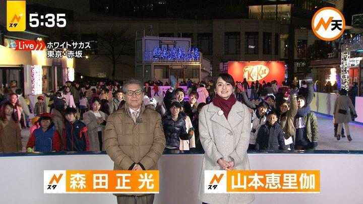 2017年12月29日山本恵里伽の画像06枚目
