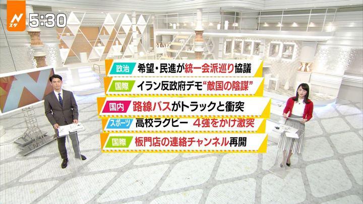 2018年01月03日山本恵里伽の画像29枚目