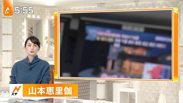 2018年01月05日山本恵里伽の画像16枚目