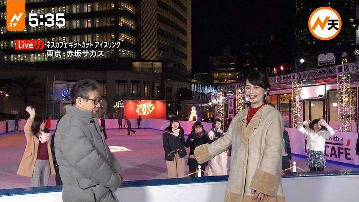 2018年01月10日山本恵里伽の画像11枚目