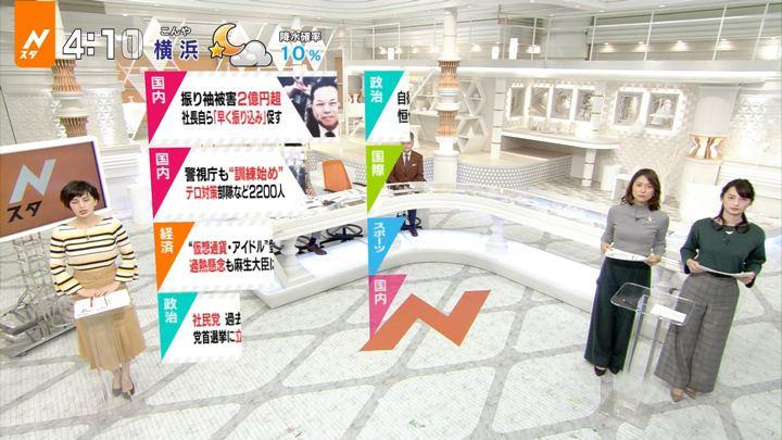 2018年01月12日山本恵里伽の画像01枚目