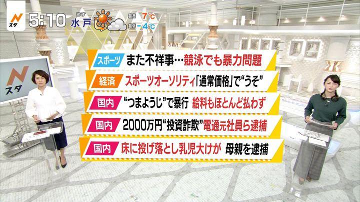 2018年01月12日山本恵里伽の画像03枚目