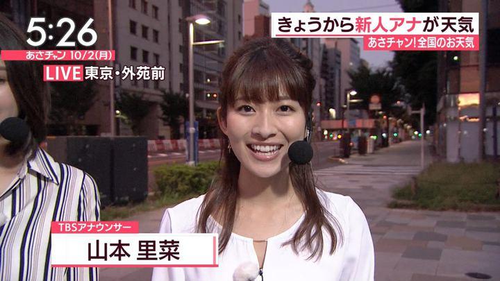 2017年10月02日山本里菜の画像02枚目