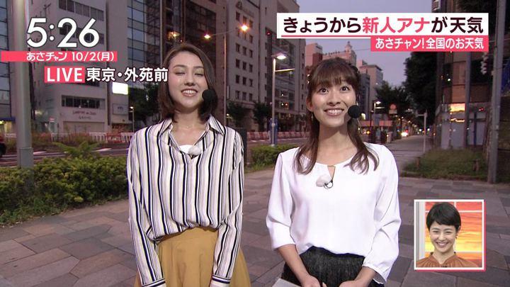 2017年10月02日山本里菜の画像04枚目