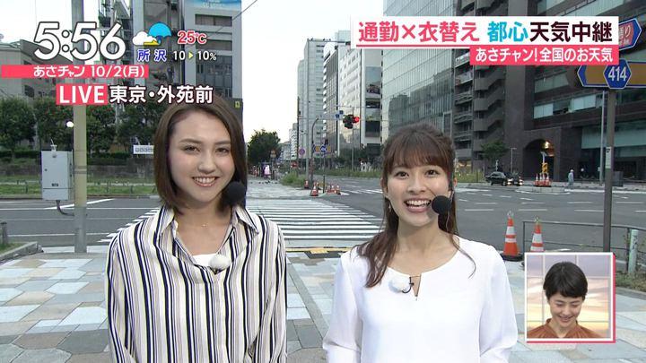 2017年10月02日山本里菜の画像07枚目
